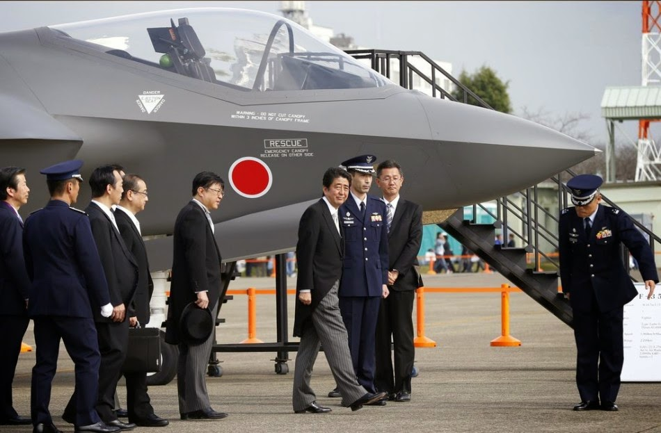 Lockheed Martin Japan F35